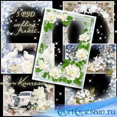 Набор свадебных рамок для фотошопа - Свадебный букет