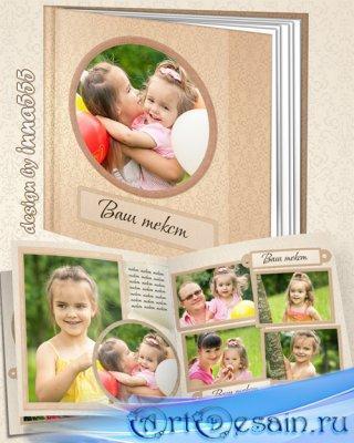 Универсальная фотокнига для всей семьи - Светлый беж