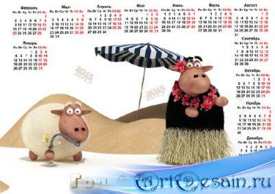 Овечий курорт - Календарь на 2015 год