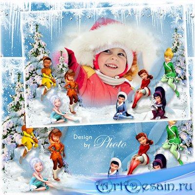 Детская рамка для фото с феями - Тайна зимнего леса