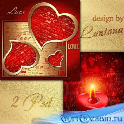 Многослойные фоны - Любовь, любовь, любовь