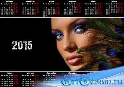 Перья павлина и девушка - Календарная сетка