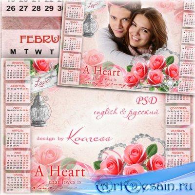 Романтический календарь с вырезом для фото к Дню Святого Валентина - Любящи ...