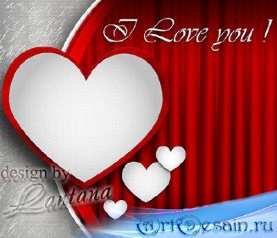 Psd исходник - День влюбленных 4