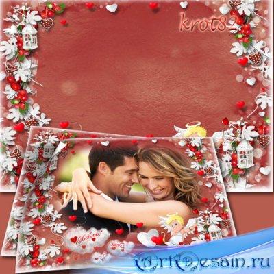 Романтическая рамка с ангелом и сердечками – Люблю тебя я