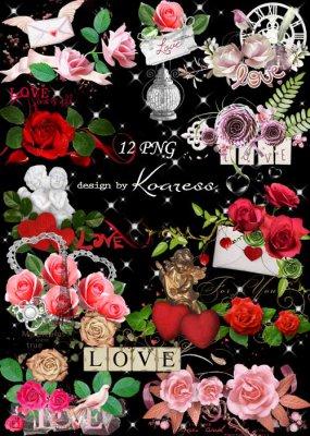 Набор романтических кластеров для фотошопа к Дню Всех Влюбленных