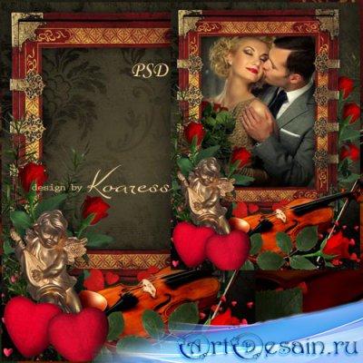 Романтическая фоторамка с ангелом к Дню Всех Влюбленных -  Музыка любви