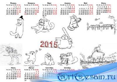 На 2015 год календарь - Потешный кот Саймона