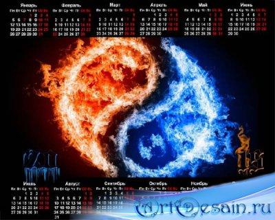 Календарь - Стихии огня и льда