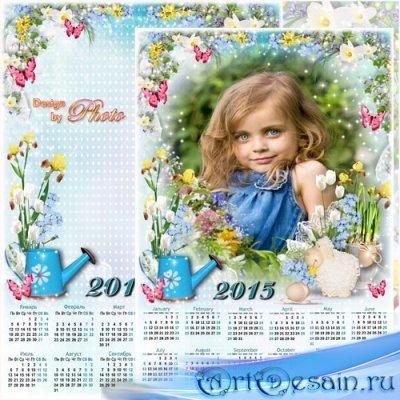 Календарь - рамка  на 2015 год - Зацветают весной голубые цветы