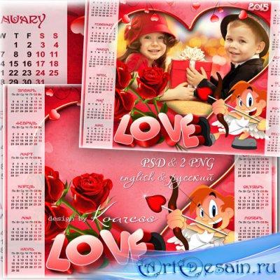 Календарь-рамка на 2015 год вырезом для фото в виде сердца- Озорной купидон