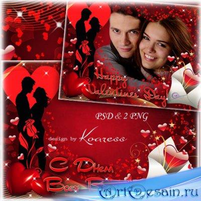 Рамка для фото-валентинка к Дню Святого Валентина - Миллионы влюбленных сер ...
