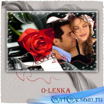 Рамка для фотошопа - Музыка любви звучит лишь для двоих