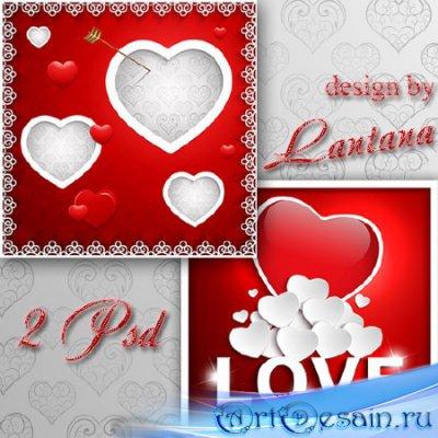 Многослойные фоны - День влюбленных 11