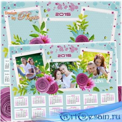 Романтический календарь с рамкой на 2015 год - Любовь