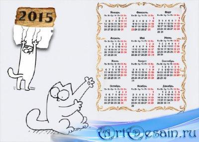 Приключения кота саймона 2 - Календарная сетка