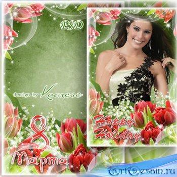 Весенняя рамка для фото с ландышами и тюльпанами - Букет к 8 Марта