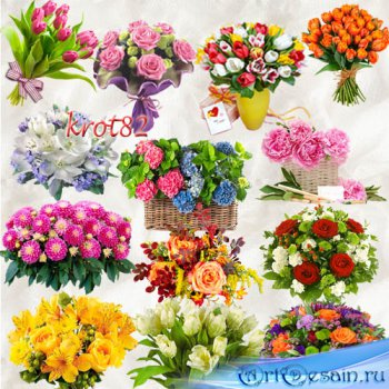 Клипарт на прозрачном фоне  – Букеты цветов
