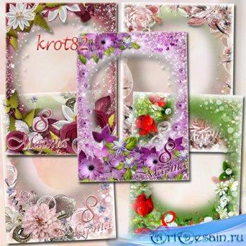 Поздравительные женские рамки с цветами к 8 Марта – Вот пришла весна