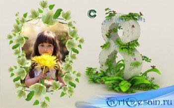 Фоторамка psd - С весенним праздником