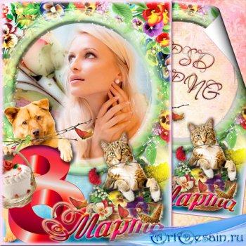 Поздравительная рамочка с 8 Марта - Для тебя цветочные поляны
