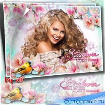 Поздравительная рамка для фотографий к 8 Марта - Весна в окно стучится