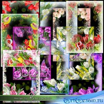 Праздничные фоторамки к 8 Марта - Тюльпаны в саду расцветают