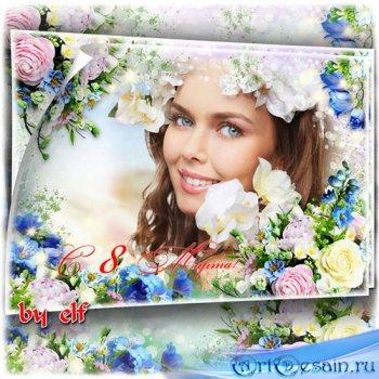 Цветочная женская рамка - Прикосновение весны