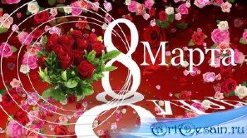 Футаж - В подарок розы