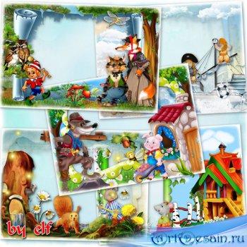 Рамки для детских фото - Сказочная страна