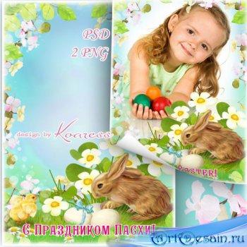 Весенняя рамка для фото-открытка - С Пасхой Светлой, счастья и добра