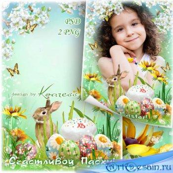 Праздничная фоторамка кроликом, крашенками, цветами - Радостной и Светлой П ...