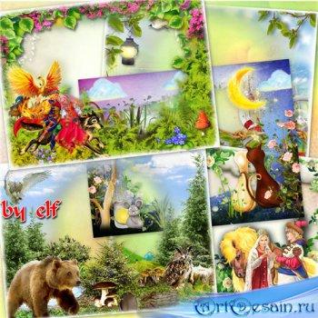 Рамки для детских фото - Взгляните в детские глаза,там сказки свет и чудеса