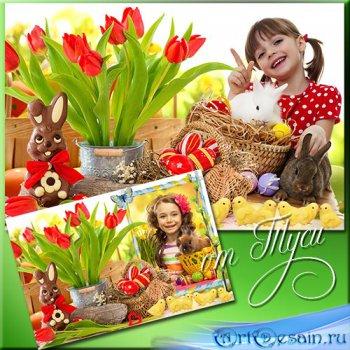 Детская рамка - коллаж к Пасхе - День полный чудес – Христос воскрес!