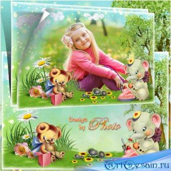 Детская рамка для фото - Солнцем залита поляна