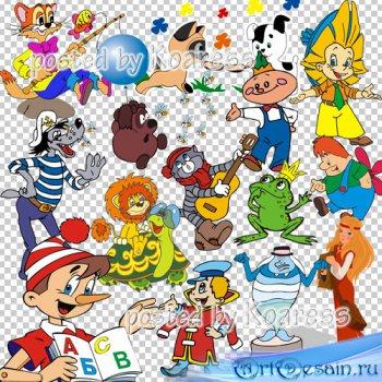 Клипарт png на прозрачном фоне - Герои российских и советских мультфильмов