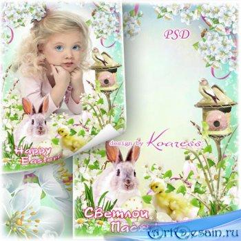 Праздничная рамка для фотошопа с кроликом и утенком - Светлой Пасхи