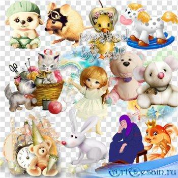 Детский клипарт в png - Детства волшебное царство