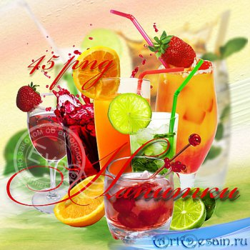 Клипарт - Напитки