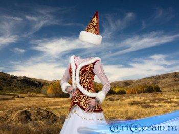 Шаблон для фотошопа - В национальном наряде Казахстана