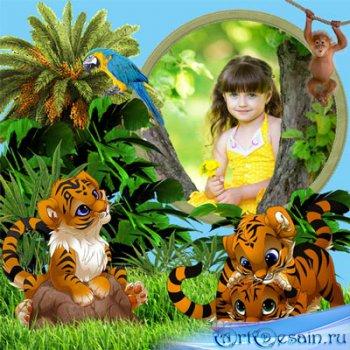 Рамка детская – Джунгли зовут