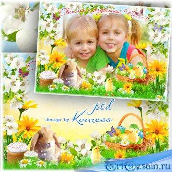 Пасхальная праздничная рамка для фотошопа - Светлый праздник