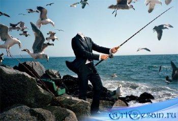 Шаблон мужской - Вырвался на рыбалку