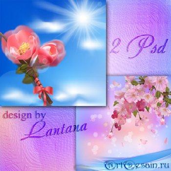 Многослойные фоны - Яблони в цвету - какое чудо