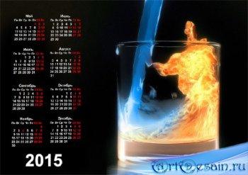 Календарная сетка - Вода и огонь в стакане