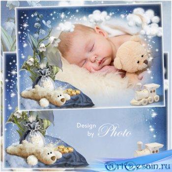 Детская рамка для малышей - Спят усталые игрушки