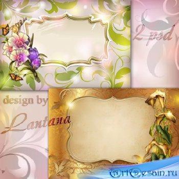 Многослойные фоны для фотошопа  - Винтажные цветы