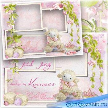 Рамка для фото девочек - В саду у прекрасной принцессы