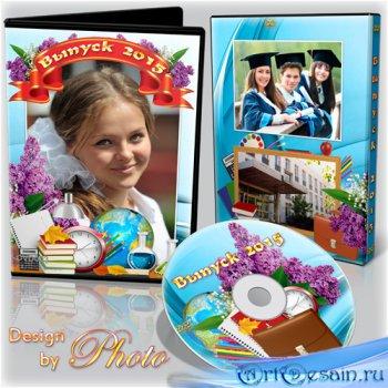 Обложка и задувка на DVD диск для старших классов - Выпускной 2015 года