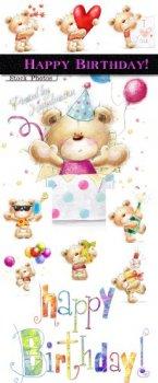День Рожденья – Праздник подарков, цветов  и шаров
